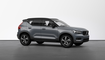 XC40 Recharge R-Design Thunder Grey